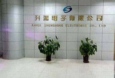 上海典扬实业有限公司